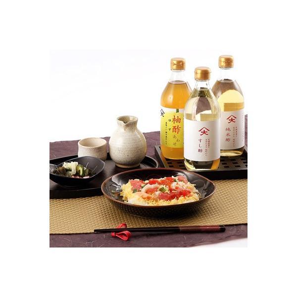 お取り寄せ 純米酢 セット 5×500ml 大山食品株式会社 宮崎県 送料無料 ポイント消化