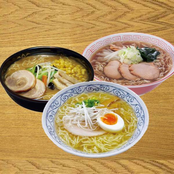 秋田比内地鶏らーめん 12食 味噌ラーメン 醤油ラーメン 塩ラーメン 詰め合わせ セット 食べ比べ 生麺 送料無料 ポイント消化
