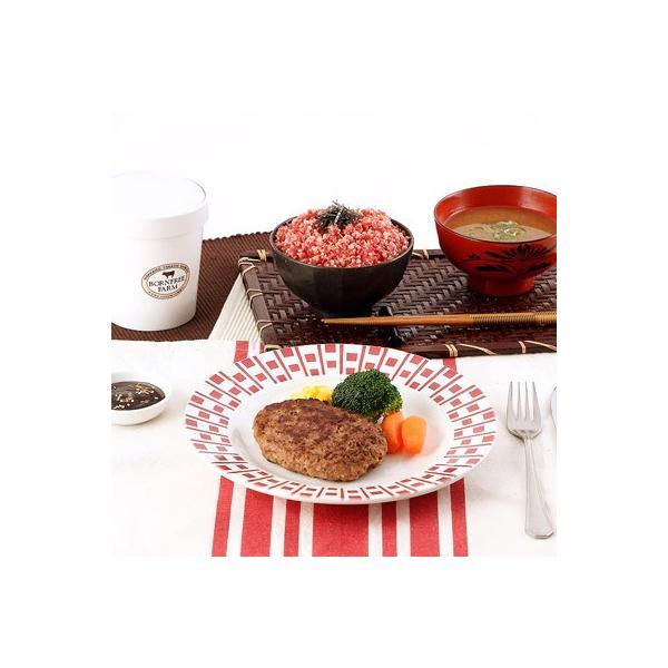 北海道 お取り寄せ 牛とろ フレーク 140g まるトマハンバーグ 2枚セット 送料無料 ポイント消化