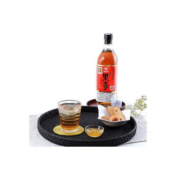 最高級玄米黒酢 薩摩黒寿700ml 送料無料 ポイント消化