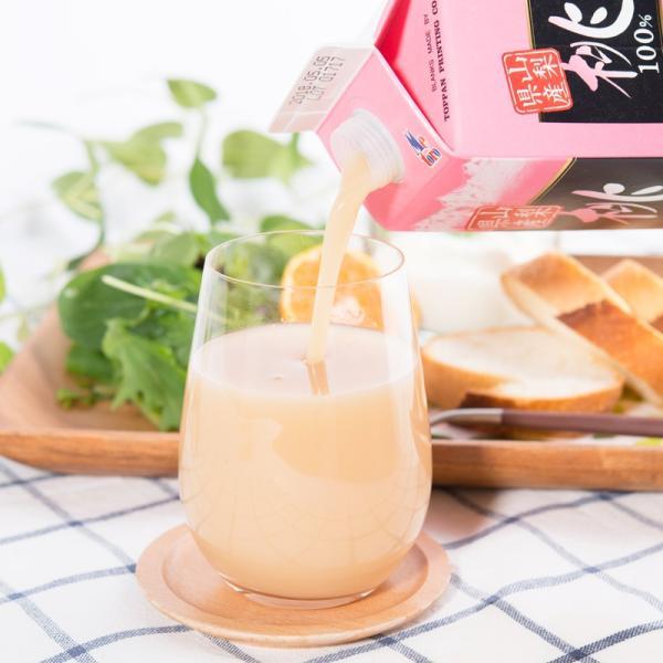 フルーツジュース 桃ジュース 6本 セット 1000ml 果汁 100% 桃 ジュース もも ピーチ 白桃 濃縮還元 山梨特産 紙パック ドリンク 飲料 誠 山梨県