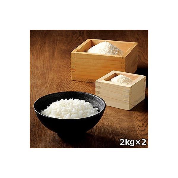 米 つや姫  山形県産 特別栽培米〔2kg×2入り〕