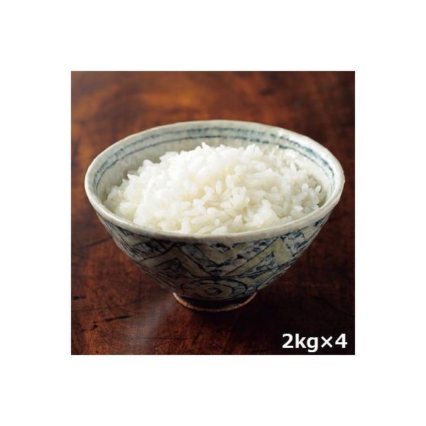 「特別栽培米さがびより」佐賀県産 〔特別栽培米さがびより2kg×4〕