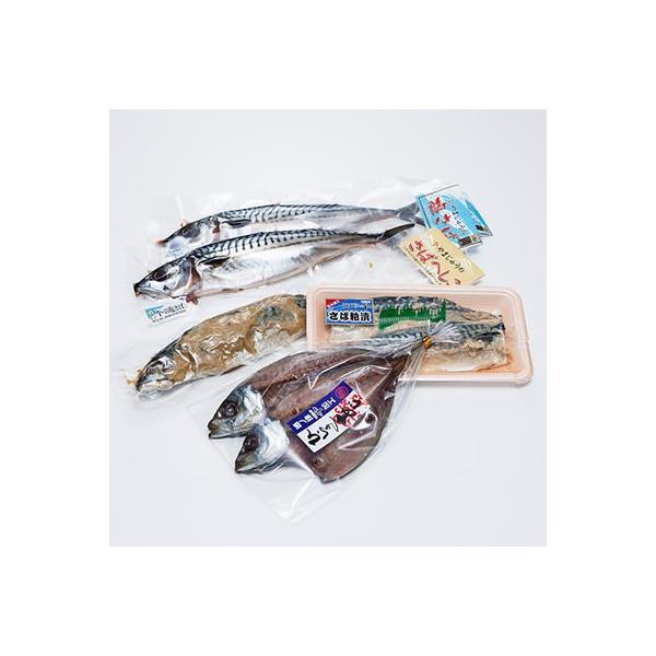 やまねギフトセット やまね 鳥取県 伝承の技に独自の製法を加えて仕上げた「酒津の塩さば」と干物・漬け魚の詰め合せ 送料無料 ポイント消化
