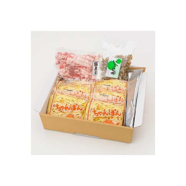 玄海 塩ちゃんぽんセット 手塚製麺 佐賀県 玄海灘の塩を使用!あっさりとした中に広がる旨みとコク 送料無料 ポイント消化