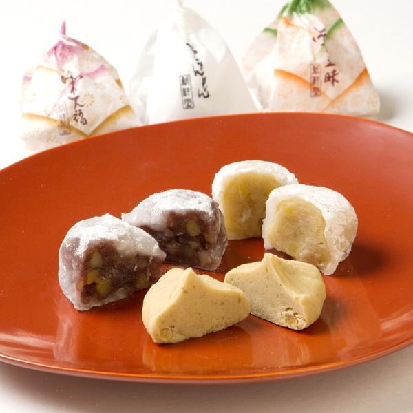 スイーツ 和菓子 お取り寄せスイーツ sweets 栗づくし 3種 15個入 詰合せ 栗きんとん 粒栗大福 粒栗三昧 送料無料 ポイント消化
