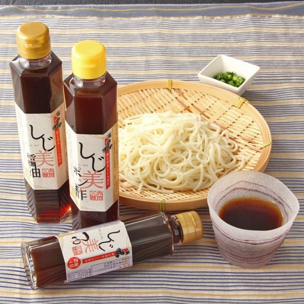 北海道 お取り寄せ しじみ醤油 ポン酢 つゆ 5本セット 送料無料 ポイント消化