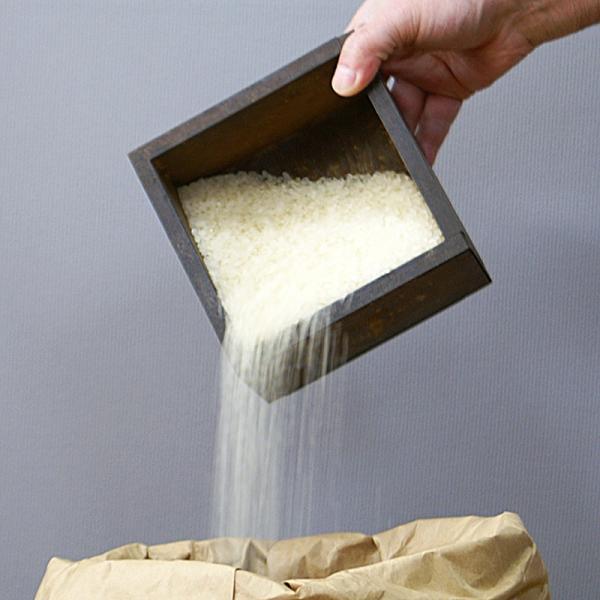 上松町の田舎のお米〔20kg〕 送料無料 ポイント消化
