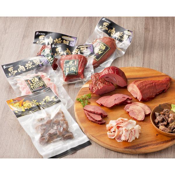 馬肉の燻製 詰合せ 5種 詰合せ 馬肉 おつまみ おかず 惣菜 燻製 スモーク 酒のつまみ 希少部位 馬タン 桜肉