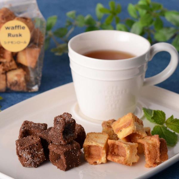 お菓子詰め合わせ 洋菓子 セット スイーツ ラスク クッキー 詰合せ ご挨拶 手土産 プレゼント ワッフルカフェサイン 送料無料 ポイント消化