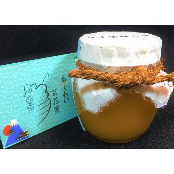 日本蜜蜂蜜 巣蜜 桐箱 詰合せ 国産はちみつ 蜂蜜 生はちみつ コムハニー ハチミツ 非加熱 無添加 山梨県 あじわい百花蜜