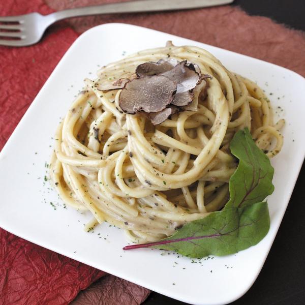 化学調味料無添加ソースで食べる スパゲティセット HRSP-30 パスタ マカロニ カルボナーラ 無添加 レトルト BUONO TAVOLA