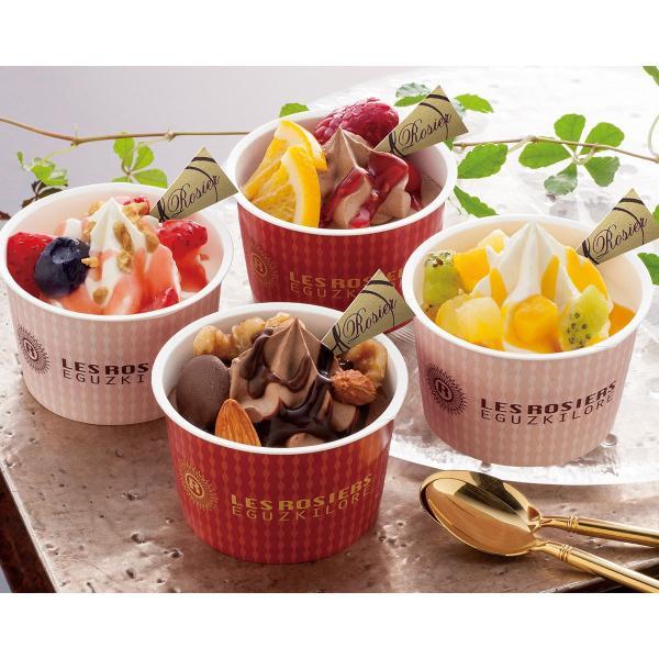 銀座京橋 レ ロジェ エギュスキロール クリームパルフェ 4種7個 詰め合わせ アイスクリーム スイーツ デザート おしゃれ 高級 A-CP7