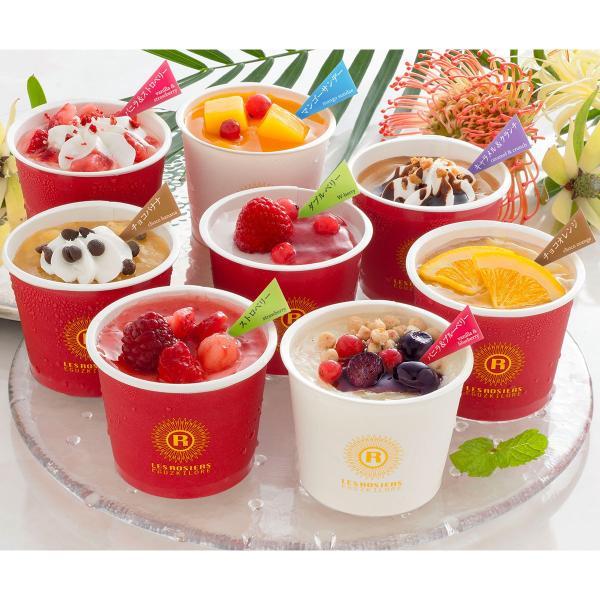 銀座京橋 レ ロジェ エギュスキロール アイス 8種 詰め合わせ アイスクリーム スイーツ デザート おしゃれ 高級 ギフト 洋菓子