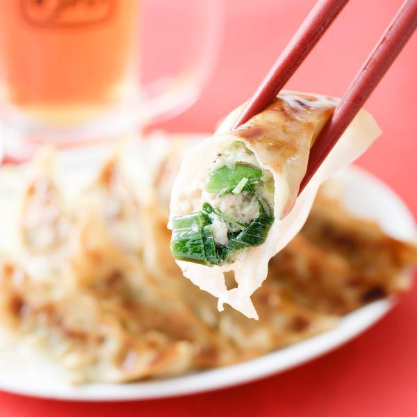 京野菜の入った 京風 ぎょうざ セット 10個×5 餃子 惣菜 点心 京野菜 焼餃子 水ぎょうざ 昼食 夕食 おつまみ 京都