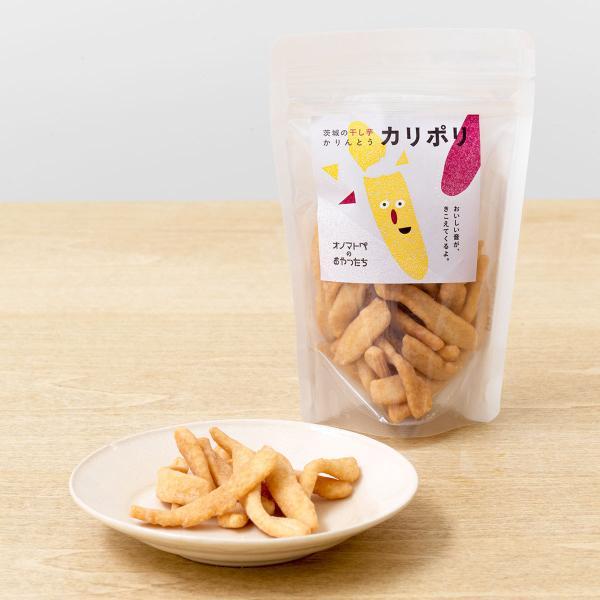茨城の干し芋かりんとう カリポリ 40g×6 スナック菓子 干し芋 かりんとう 無添加 無着色 オノマトペのおやつたち