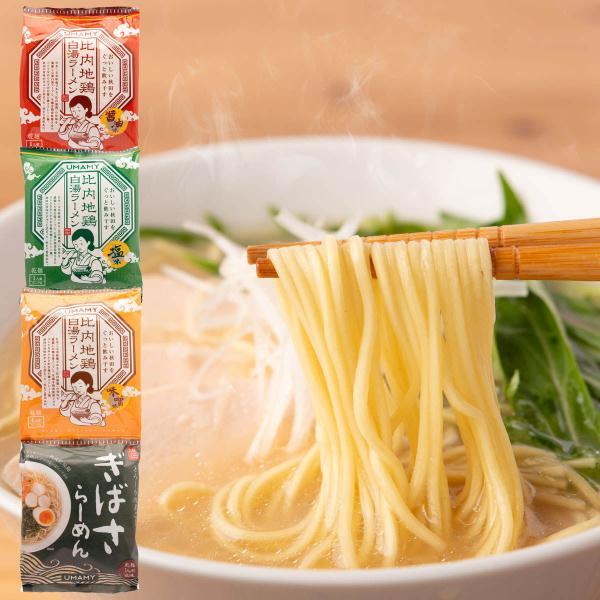 UMAMY ラーメン+ねぎ油セット 5種 詰合せ インスタントラーメン ラーメン 醤油味 塩味 味噌味 袋めん 秋田
