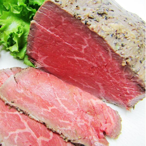 みやざきハーブ牛ローストビーフ 300g ローストビーフ 国産 惣菜 冷凍 牛肉 肉惣菜 宮崎牛 宮崎 オカザキ食品