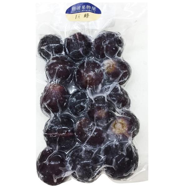 国産 冷凍巨峰 4袋 詰合せ 巨峰 ぶどう フルーツ 冷凍 冷凍フルーツ 国産 真空パック NORUCA