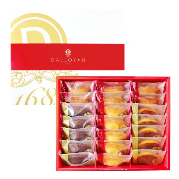 ドゥミセック 詰合せ 21個入 4種 セット 焼き菓子 洋菓子 高級 スイーツ デザート マドレーヌ 東京 ダロワイヨ