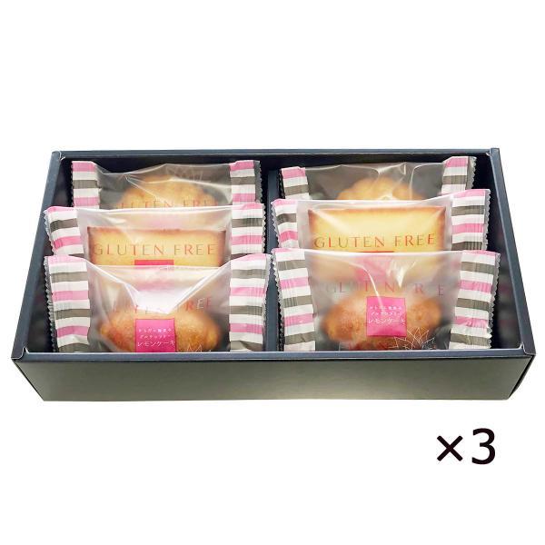 からだに微笑み グルテンフリースイーツ 3種6個詰合せ 3箱 3種 洋菓子 焼き菓子 米粉 スイーツ 岐阜 ヌベール