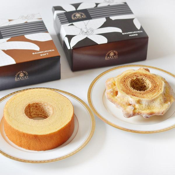 金谷ホテル金谷バウムセット2種詰合せバームクーヘン洋菓子焼き菓子スイーツホテルデザートおやつ栃木