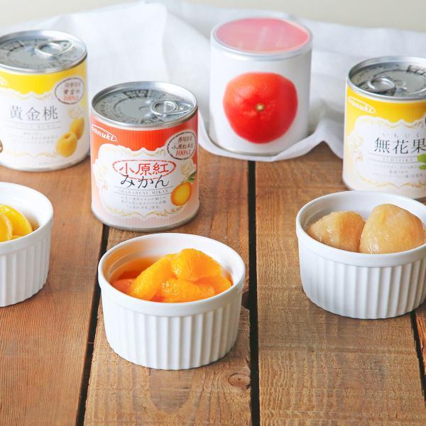 国産フルーツ缶詰 4缶ギフト 4種 詰合せ 缶詰 フルーツ 果物 国産 みかん いちじく 桃 もも 香川 サヌキ