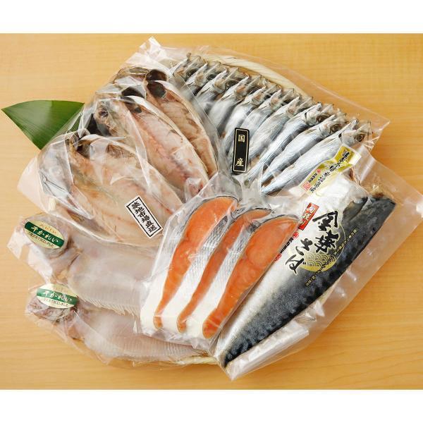 築地の目利き厳選 時鮭と干物の詰合せ 5種6枚3切1袋 詰め合わせ 時鮭 アジ カレイ 鯖 おかず 干物 国産 天然 焼き魚 東京 築地