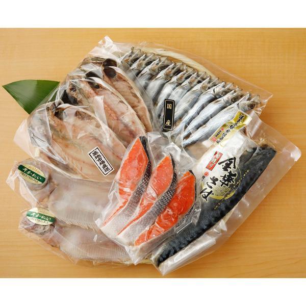 築地の目利き厳選 天然紅鮭と干物の詰合せ 5種6枚3切1袋 詰合せ 紅鮭 海鮮 アジ カレイ 鯖 干物 国産 天然 焼き魚 東京 築地