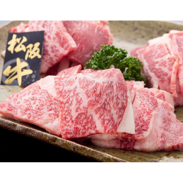 松阪牛 焼肉用 400g 牛肉 和牛 国産 三重産 ブランド肉 精肉 肉 冷凍 霜降り カタ バラ 焼肉 高級