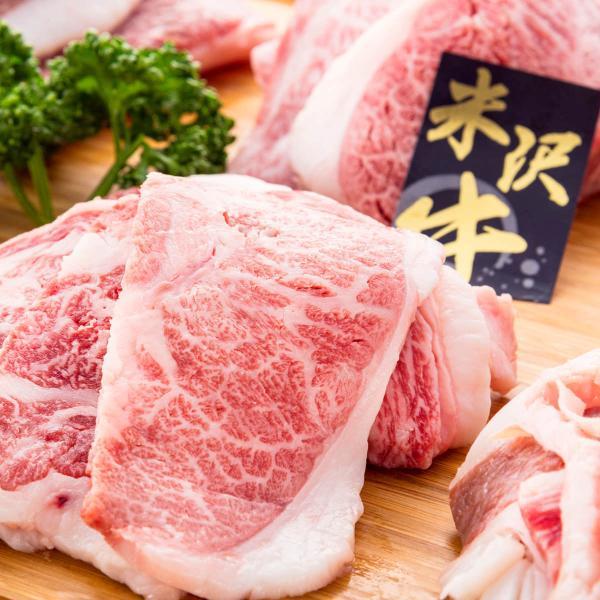 米沢牛 カタ・バラ 焼肉用 1kg 牛肉 和牛 国産 山形産 精肉 牛カタ 牛バラ 焼き肉 焼肉 薄切り スライス