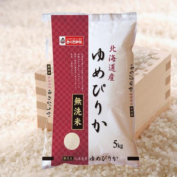 無洗米 北海道産ゆめぴりか5kg