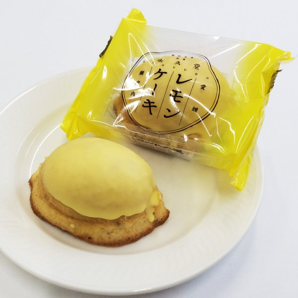 レモンケーキ 焼き菓子 洋菓子 レモン スイーツ デザート おやつ 柑橘 媛っ娘みかん卵 みかんはちみつ 愛媛 永久堂