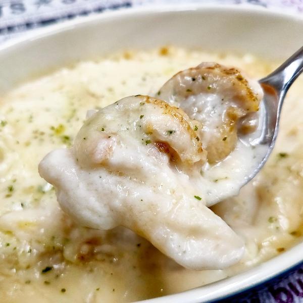 北海道チーズグラタン ほたて グラタン 冷凍 惣菜 北海道産 チーズ おかず 簡単調理 オホーツク FOOD Lab