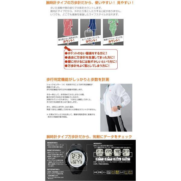 山佐(YAMASA) ウォッチ万歩計 DEMPA MANPO TM-500 【ブラック×シルバー(B/S)/ブラック×レッド(B/R)/ホワイト×ピンク(W/P)】