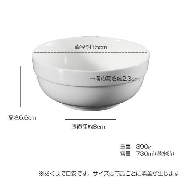 どんぶり 白磁 おしゃれ  6号丼  茶碗 ご飯 ライスボウル まんぷく レンジOK 大きい 無地 シンプル カフェ丼|nishida-store|04