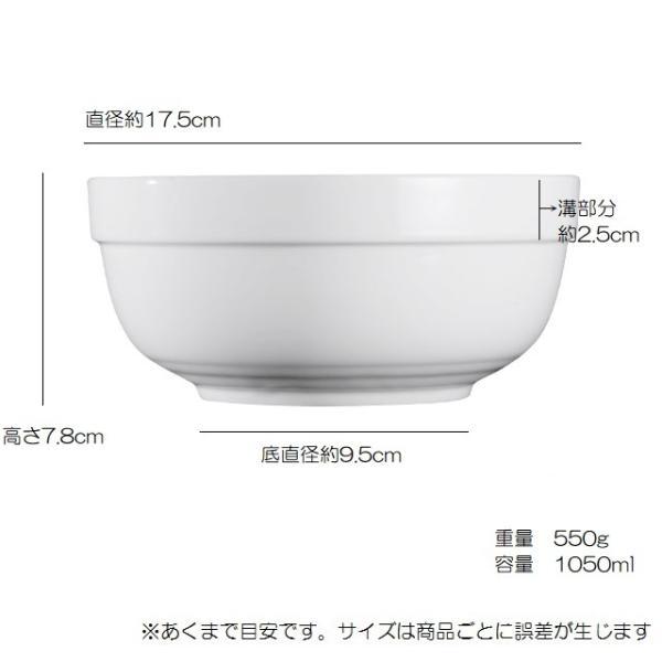 どんぶり 白磁 おしゃれ  7号丼  茶碗 ご飯 ライスボウル まんぷく レンジOK 大きい 無地 シンプル カフェ丼 nishida-store 02