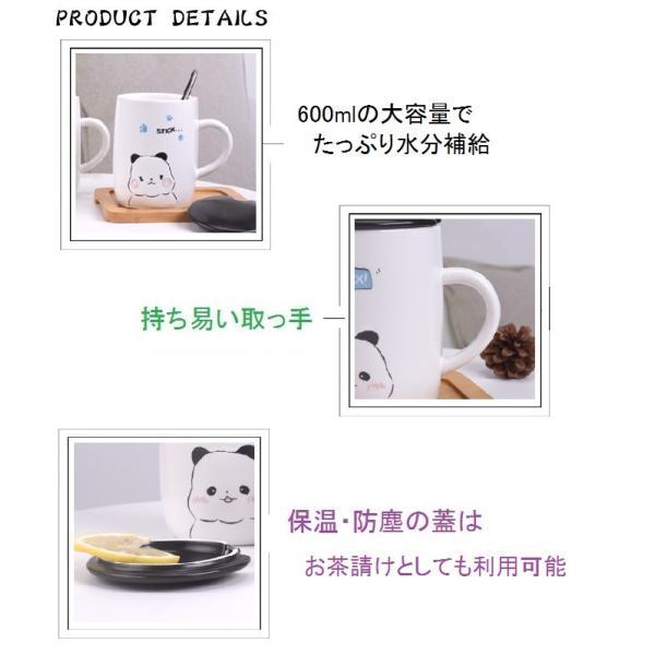 ふた付きマグカップ(パンダ 熊猫 600ml) 蓋付き マドラー付き 陶器製 可愛い お洒落 大容量 コーヒー 紅茶 ジュース牛乳 カフェオレ|nishida-store|05