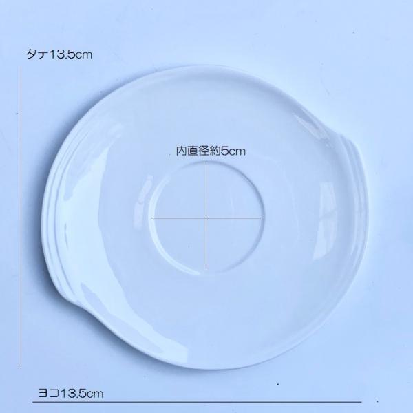お茶カップソーサー セット 150ml  コーヒー 珈琲 コップ 強化磁器 白磁 無地 シンプル おしゃれ 軽い 北欧風|nishida-store|03