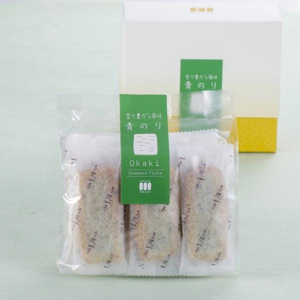 【青のりおかき】Cute box(15枚入り) nishidaseika-store