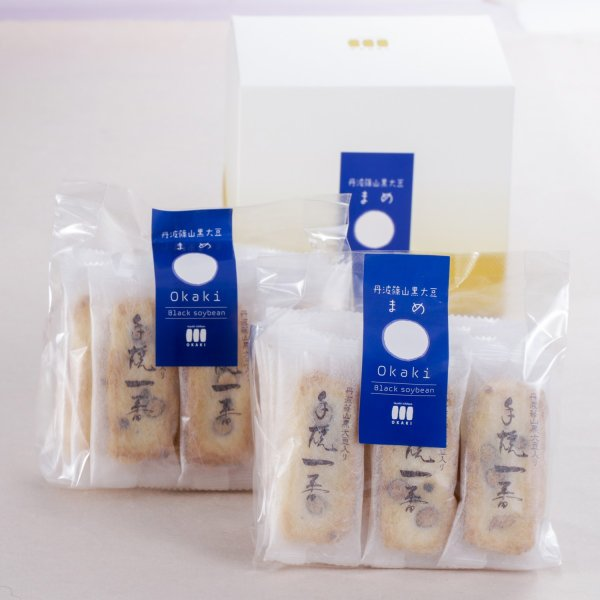 【丹波篠山黒大豆おかき】Cute box(30枚入り) nishidaseika-store