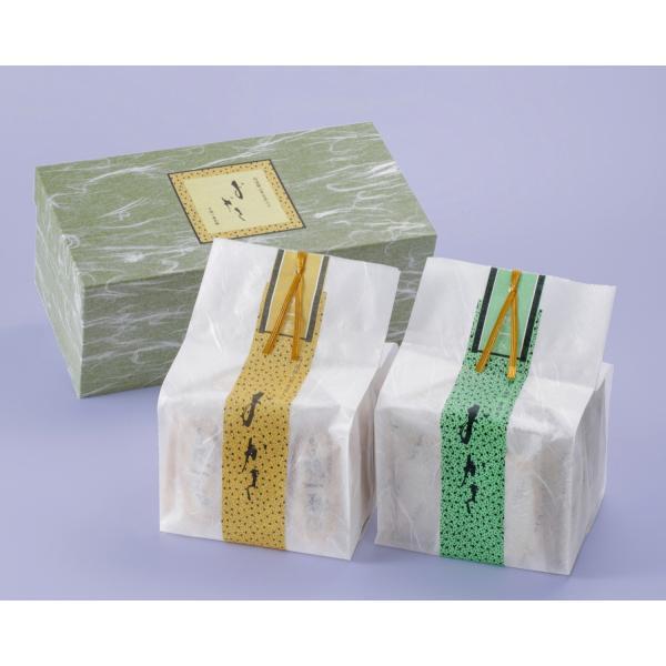 【豆・青のりおかき】和紙袋 2種詰め合わせ|nishidaseika-store