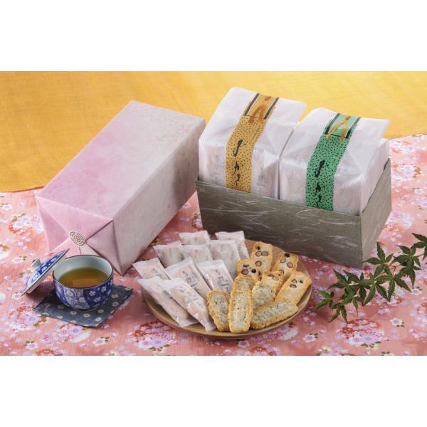 【豆・青のりおかき】和紙袋 2種詰め合わせ|nishidaseika-store|02