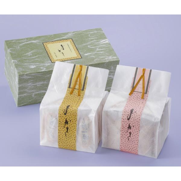 【豆・海老おかき】和紙袋 2種詰め合わせ|nishidaseika-store