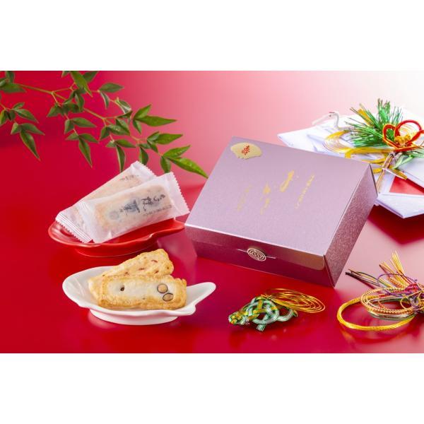 【豆おかき・海老おかき】寿箱|nishidaseika-store|02
