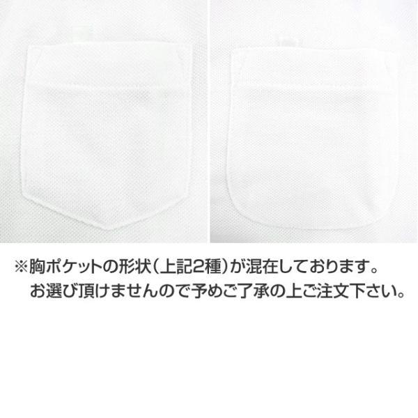 小学生制服 鹿の子 半袖ポロシャツ【返品・交換不可商品】|nishiki|04