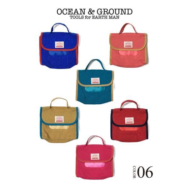 Ocean&Ground/オーシャンアンドグラウンド おむつポーチ GOODAY 全5色|nishiki