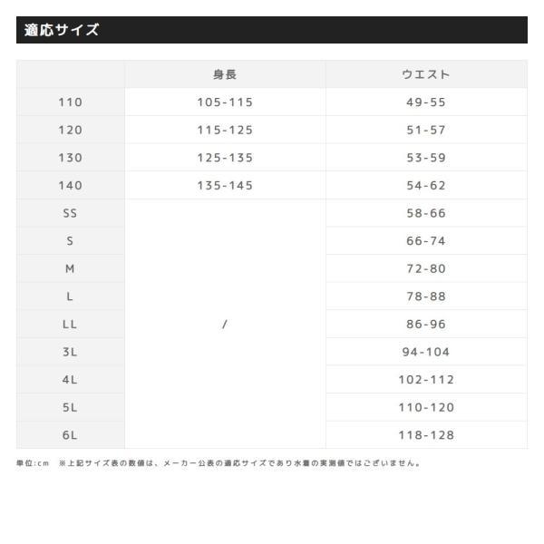 【送料無料】スクール水着 ロング丈/丈長 インナー付き スイムウェア TOPACE 男子/男児/男の子 小学生/中学生/子供 紺 110-6L|nishiki|10