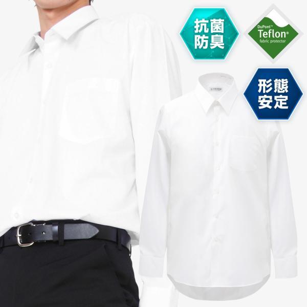 学生服長袖スクールシャツ 男子 形態安定/防汚加工/抗菌防臭 白 110A-185A【返品・交換不可商品】|nishiki