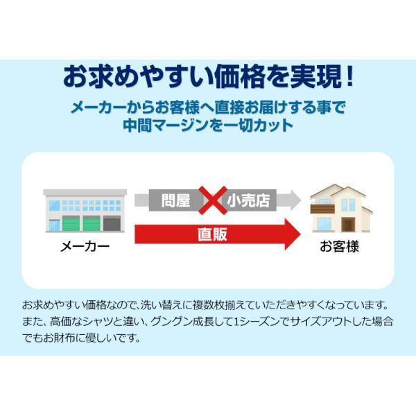 学生服長袖スクールシャツ 男子 形態安定/防汚加工/抗菌防臭 白 110A-185A【返品・交換不可商品】|nishiki|05